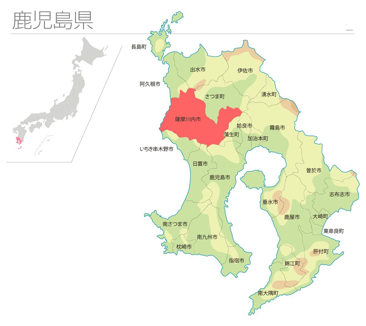 鹿児島県薩摩川内市